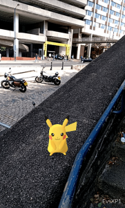 Car park pokemon pikachu small